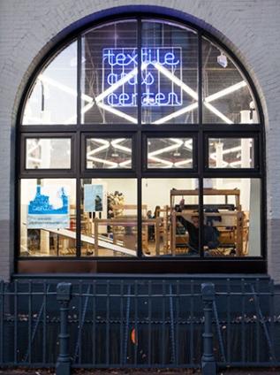 The Textile Arts Center in Gowanus, Brooklyn.