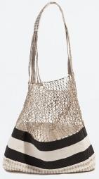 Zara Combined Handbag
